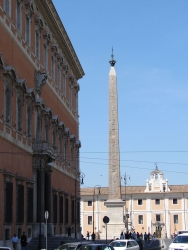 supposedly home of the world's tallest obelisk